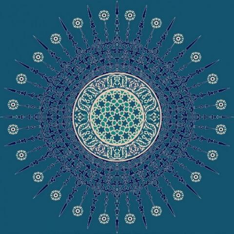 G109 - Koyu Mavi