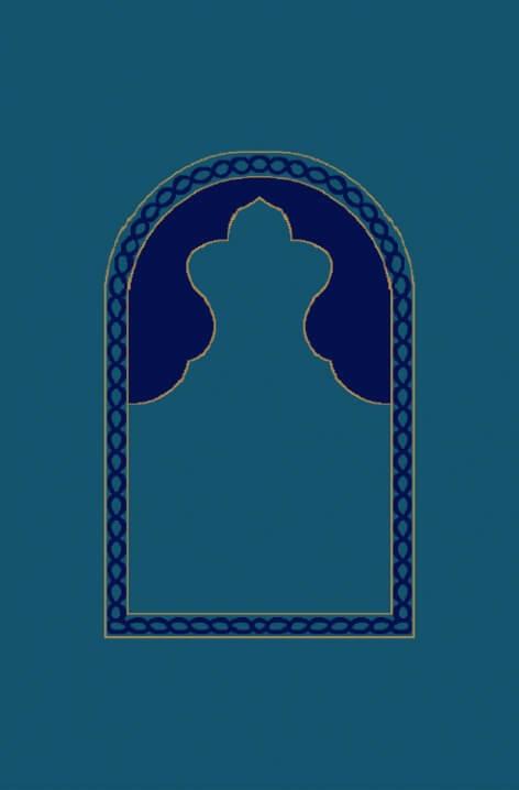 Koyu Mavi - Seccadeli Cami Halısı Modeli